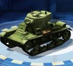 Overlook Tank
